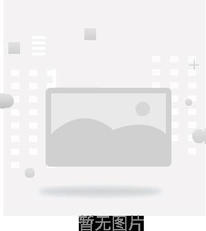职位logo